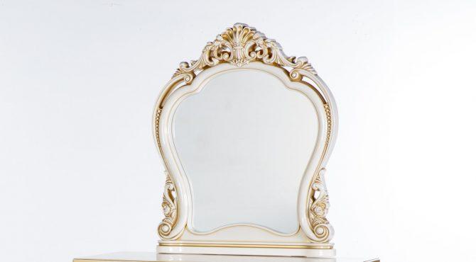 Καθρέφτης Τουαλέτας Gusto | ISTIKBAL